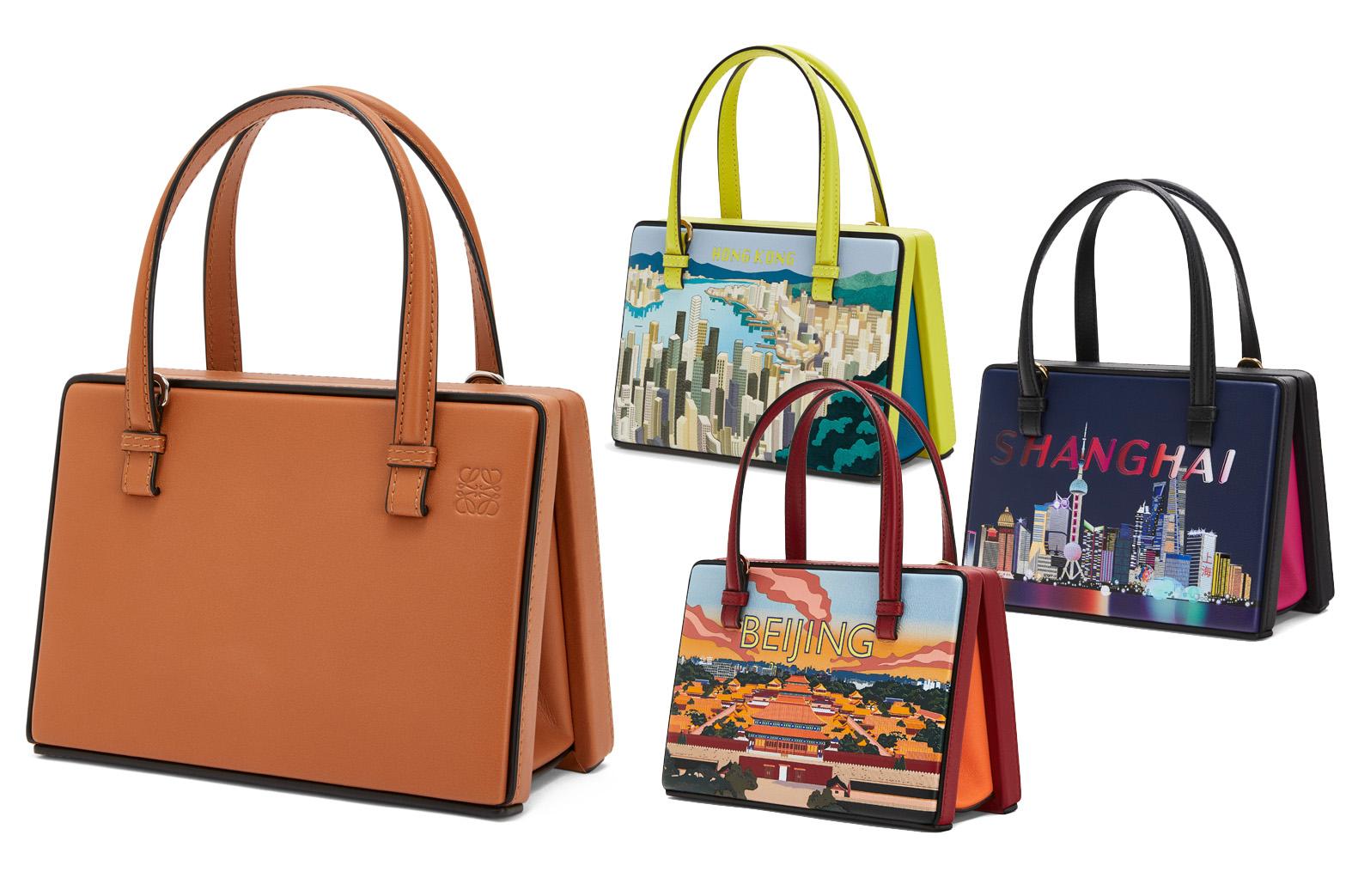 Loewe - Fall/Winter 2019 Postal bags