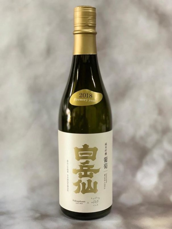 tippling sake