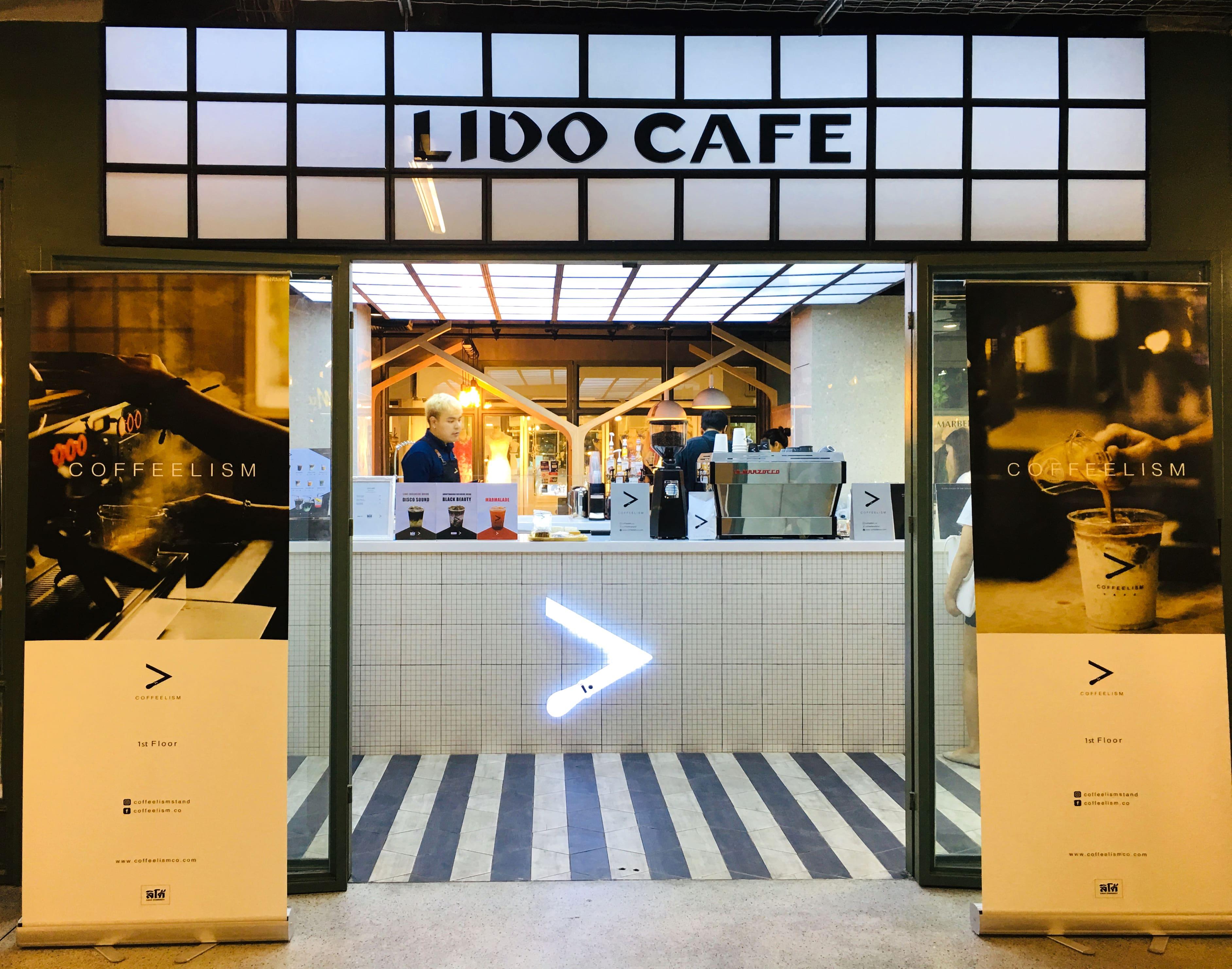 Lido Connect, Lido Theatre, Lido Cinema, Siam Square, Siam, revamped Lido Connect, Art gallery, Instagram worthy backdrop, Instgrammable, artsy backdrop, Lido backdrop, Lido Cafe, Coffeelism