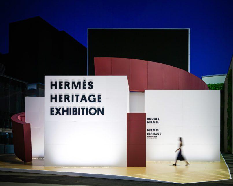 Rouges Hermes