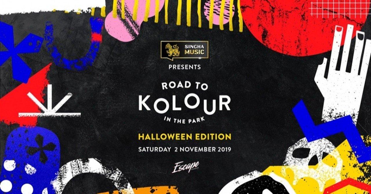 Halloween, Best halloween, Bangkok, celebrate halloween in bangkok, best halloween parties bangkok, what to do october, october halloween, Escape Bangkok