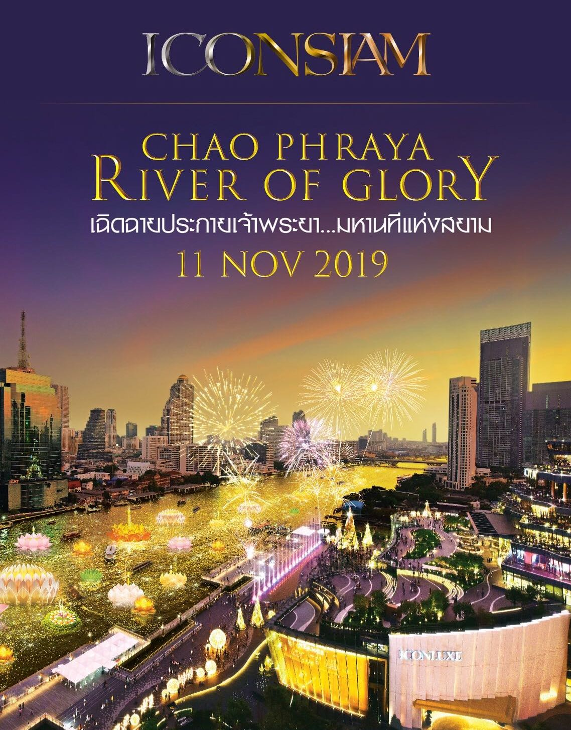 Iconsiam, ICONSIAM, Loy Krathong, Celebrate Loy Krathong, where to celebrate Loy krathong bangkok, bangkok events, Chao Phraya river, November events,