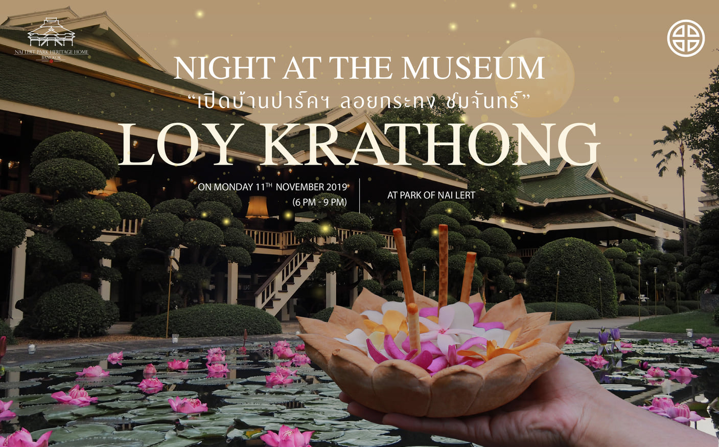 Loy Krathong, Loy Krathong 2019, celebrate Loy krathong, where to celebrate Loy Krathon, Loy krathong in bangkok, Thai traditional costumes, bangkok events, Thai festivals, candlelight festival, Nai Lert Park Bangkok, Nai Lert Bangkok Loy krathong
