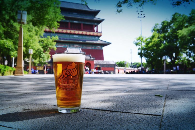 Beijing craft beer