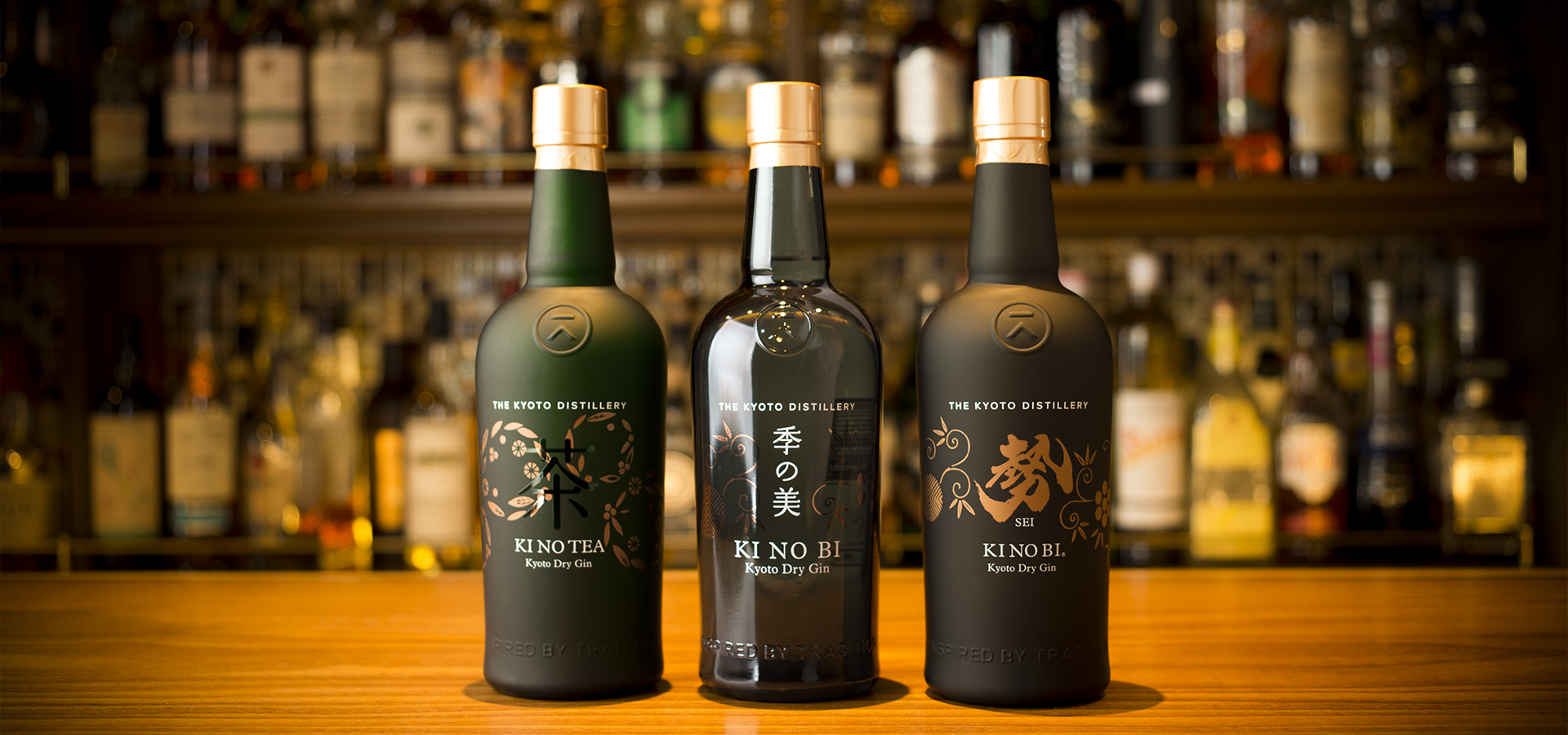 what is japanese gin