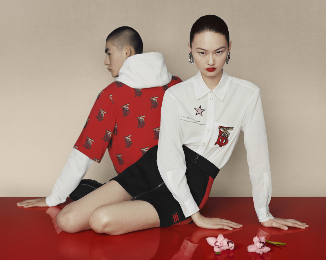 Chinese New Year 2020 collections to celebrate the Year of